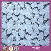 白い花のレースファブリック(Y6986)