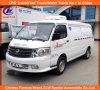 Foton Gasoline Refrigerated Cooling Van в Chiller Van для Sale