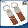 Kundenspezifischer Firmenzeichen-Metalschlüsselring für Förderung-Geschenk