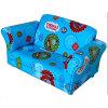 Kind-Möbel/doppelter lederner Sofa-/Kind-Stuhl (SXBB-48-05)