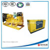 Shangchai 55kw/68.75kVA 물 Cooled Open Diesel Generator