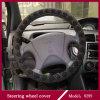 Крышка рулевого колеса соотечественника характерная