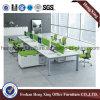 Nueva partición del escritorio de la oficina conceptora con el vector lateral (HX-NJ5108)