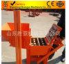 Qmr2-40 Lego Clay/Soilのセメントのブロック機械