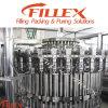 フルオート水瓶詰工場、満ちるライン