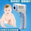Термометр медицинского младенца электронный ультракрасный