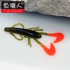 Amorce artificielle d'attrait doux de crevette de PVC de qualité de pêche