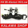 AC HID Automotive Headlight Replacement Bulbs H4-3 Bixenon Hi/Lo Beam Lamp Xenon Bi 12V 55W (голубое) (GG04)