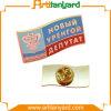 Abzeichen des Firmenzeichen-3D mit Überzug-Nachahmung-Gold