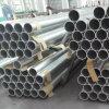 La fabbrica della Cina si è sporta tubo rotondo di alluminio 2014A