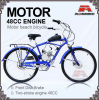 48cc Engine 26 Inch Motor Chopper Bicycle (MB-04)