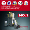 Máquinas de sopro da película do saco de HDPE-LDPE ajustadas