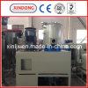Alta velocidad caliente máquina mezcladora