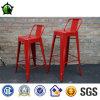 복사 High Top Bar Table와 Chairs
