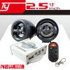 Bluetooth Motorrad MP3 mit statischer AbleiterUSB FM