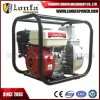 Pompe à eau à essence à essence Honda de 2 pouces (WP20 / WP50)