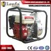 50mm zentrifugale Wasser-Pumpe des Benzin-5.5HP 2  2inch (WP20/WP50)
