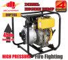 2 bomba de agua diesel portable de la energía de la lucha contra el fuego de la elevación H. de la alta presión 45m de la pulgada
