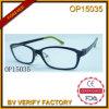 Les verres optiques de section mince (OP15035)