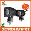 Hot Sale item LED Working Lights, forty-five chip 10W LED Light sneer Lights, Car LED Tail Light