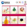 Само ново хлопните вверх 3 карточки приглашения дня рождения малышей цветков d (SCSP00018)
