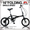 16 vélo se pliant de vitesse de pouce 6 (WL-1616S)