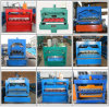 Lamiera di acciaio del tetto di fabbricazione di Schang-Hai