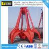 Mechanical Four Rope Sand Orange Peel Grapple Refuse Grab for Steel Scrap