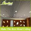 2017 mattonelle di alluminio calde del soffitto del deflettore del materiale da costruzione di vendita per il progetto commerciale