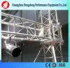 Алюминиевая система ферменной конструкции, ферменная конструкция для напольной выставки, ферменная конструкция Spigot оборудования DJ