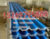 Tuile de toit de haute qualité en métal faisant la machine