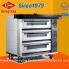 Forno di gas professionale del forno del pane dei 9 cassetti del forno lussuoso della piattaforma