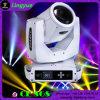 DMXの照明移動ヘッドビーム200 (LY-200S)
