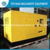 генератор 42kw/52.5kVA 43kw/54kVA молчком тепловозный Yanmar/Cummins/Engine
