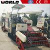 4lz-4.0e Kubotaの販売のための小さい収穫機機械価格