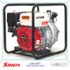 2INCH pompe à eau haute pression avec moteur GX160 qualité d'origine
