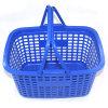 Saling chaud Blue Plastic Shopping Basket pour Supermarket Yd-B3