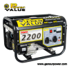 5.5HP Max Power 2.3kw AC Power Generator