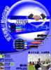 Cartucho de toner coloreado compatible de la impresora o de la copiadora (HE-CF403A) para el color Lj M252/M252dw/Mfp M277 del HP