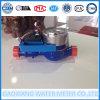 Pièce de mètre d'eau de Digitals avec la valve de moteur