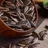 中東への中国の健康食品のヒマワリの種363