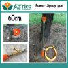 (PG-238) 60cm Power Sprayer Gun, Cleaning Gun