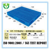 Sticheleien-Oberfläche HDPE Ladeplatte des Doppelt-1100*1100 bereiten auf