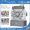 SGSシリーズデジタル回転式ラベルの印字機