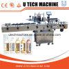 Автоматическая слипчивая машина для прикрепления этикеток круглой бутылки стикера (MPC-DS)