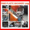 中国の製造業者はプラスチック機械をリサイクルする