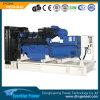 conjunto de generador diesel 100kVA accionado por el motor BRITÁNICO