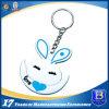 승진을%s Styel 사랑스러운 연약한 PVC Keychain