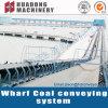 Materieller Kai-Terminalmassenförderanlagen-System EPC