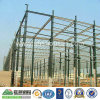 Здание луча стали Structure/H Beam/I 9001:2008 ISO